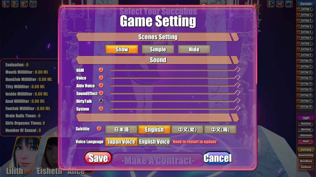 Settings screen in Succubus Cafe