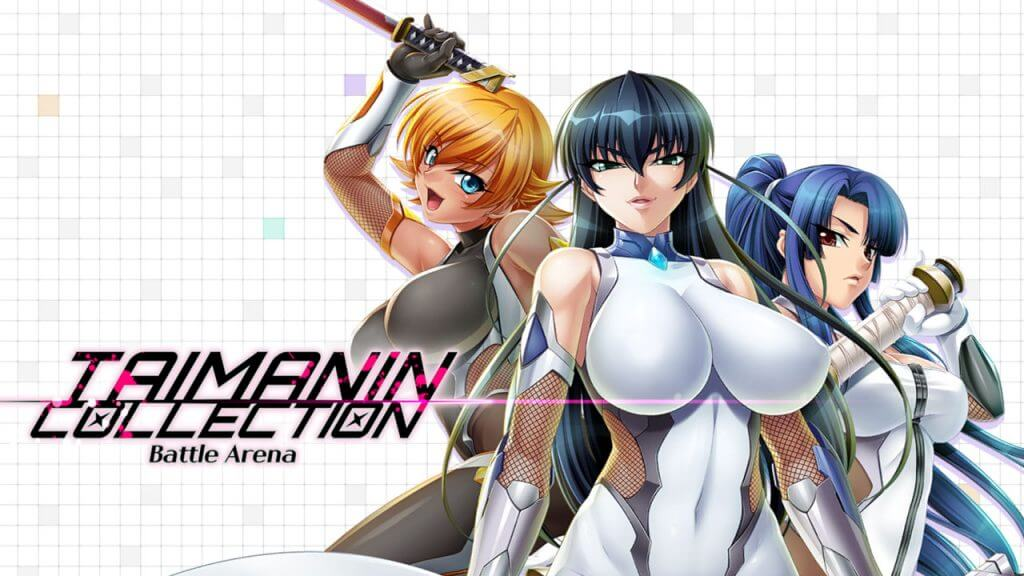 Taimanin Collection Battle Arena Video Game Cover Art