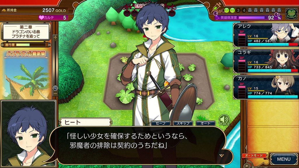 cute anime tomboy with blue hair wielding sword and shield